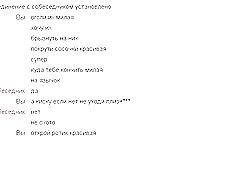 Fcapril による web チャット 96 (華麗なフォーム)